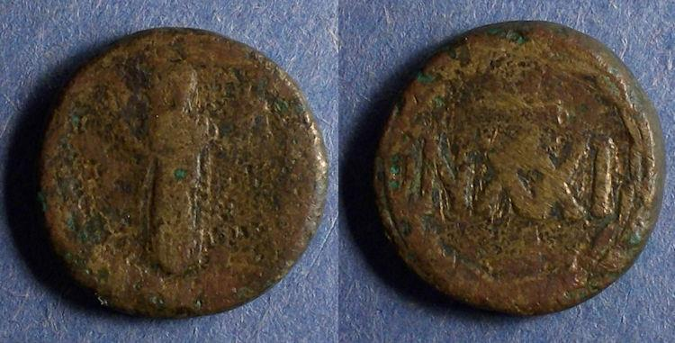 World Coins - Vandals, Anonymous of Carthage 480-530, 21 Nummi