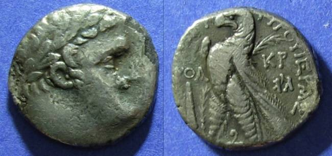 Ancient Coins - Tyre, Phoenicia Struck 46-7 AD, Shekel