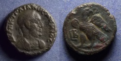 Ancient Coins - Roman Egypt - Alexandria, Trajan Decius 249-251, Tetradrachm