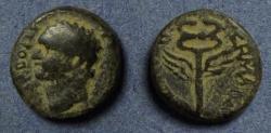 Ancient Coins - Judaea, Caesarea Maritima, Domitian Struck 83 AD, AE14
