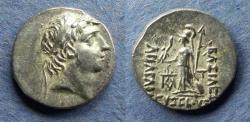 Ancient Coins - Cappadocian Kingdom, Ariarthes IX 100-85 BC, Drachm