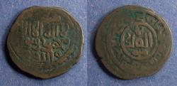 World Coins - Kurzuwan, Anonymous 628AH / 1221AD, Jital