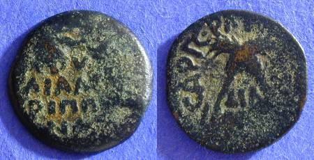 Ancient Coins - Judaea - Antonius Felix procurator 52-60AD
