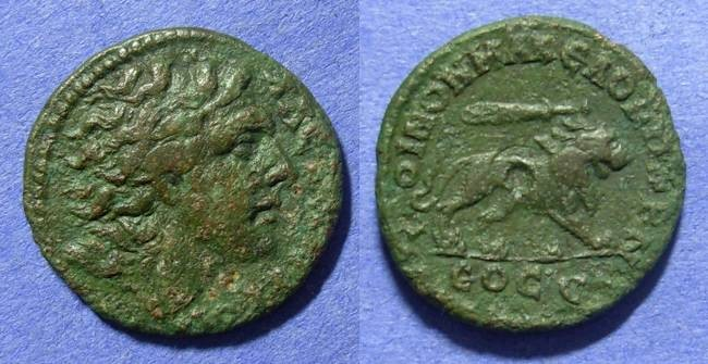 Ancient Coins - Macedonian Koinon 244AD AE27