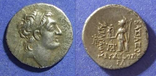 Ancient Coins - Cappadocian Kingdom, Ariarathes V 101-87 BC, Drachm