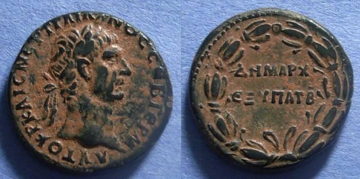 Ancient Coins - Roman Cappadocia, Trajan 98-117, AE 24