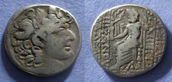 Ancient Coins - Roman Antioch, In the name of Philip Philadelphos 43/42 BC, Tetradrachm