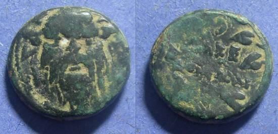 Ancient Coins - Macedonia, Roman Protectorate 167-165 BC, AE22
