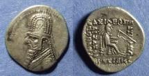 Ancient Coins - Parthian Kingdom, Mithradates II 123-88 BC, Drachm