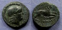 Ancient Coins - Kings of Thrace, Lysimachos 305-281 BC, AE19