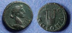Ancient Coins - Perinthus Thrace, Pseudo-Autonomous Circa 200, AE16