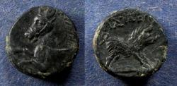 Ancient Coins - Kings of Bythnia, Prusias II 182-149 BC, AE14