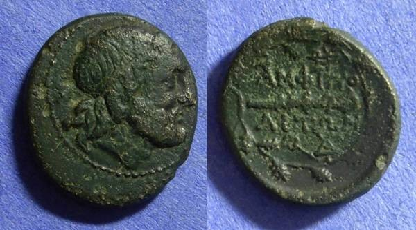 Ancient Coins - Amphipolis Macedonia AE20 – 187-31BC