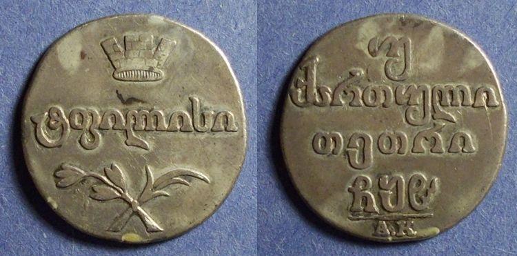 World Coins - Georgia, Alexander I 1777-1825., 2 Abazi
