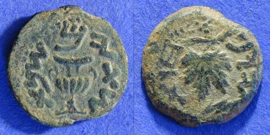 Ancient Coins - Judaea - 1st Revolt 66-70AD Prutah - year 2 - Choice with full legends!