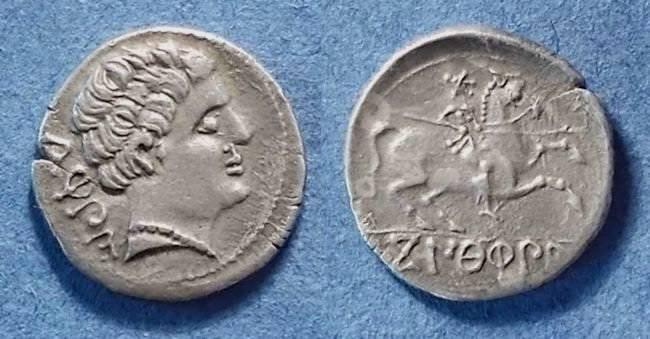 Ancient Coins - Spain, Konerbia / Karbika Circa 150 BC, Drachm