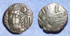 Ancient Coins - Elymais, Orodes II Circa 100-140, Bronze Drachm