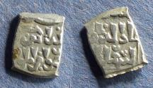 Ancient Coins - Crusader, Imitation Circa 1250, Half Dirham