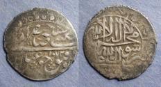 World Coins - Safavid, Abbas II 1052-1077AH/1642-1666AD, 5 Shahis