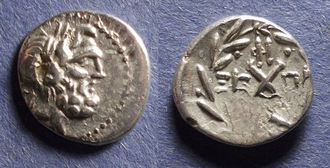 Ancient Coins - Achaean League, Patrai Achaia 88-30 BC, Hemidrachm