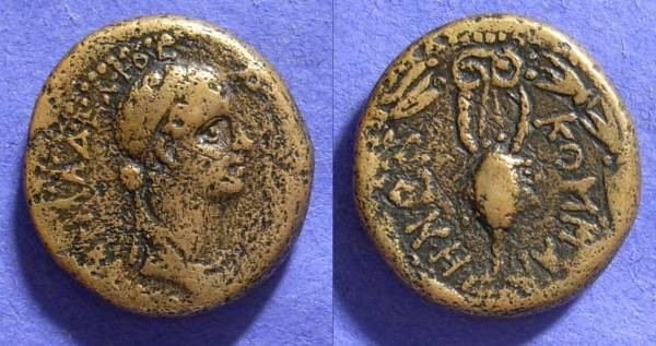 Ancient Coins - Commagene - Iotape (wife of Antiochos IV 38-72 AD) AE24