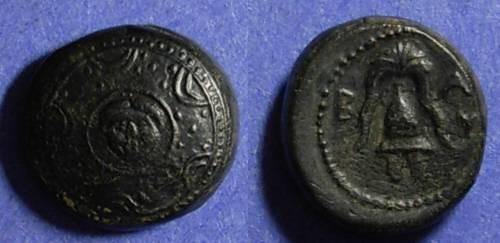 Ancient Coins - Macedonian Kingdom, Interregnum 288-277 BC, AE14