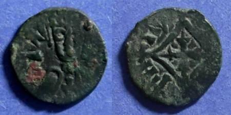 Ancient Coins - Axum, Hataz 570-600, AE14