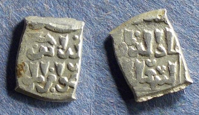 World Coins - Crusader, Imitation Circa 1250, Half Dirham