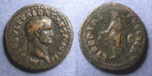 Ancient Coins - Roman Empire, Galba 68/9, Aes