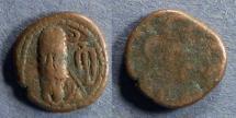 Ancient Coins - Elymais, Orodes II Circa 140, Drachm