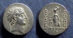 Ancient Coins - Cappadocian Kingdom, Ariobarzanes I 95-63 BC, Drachm