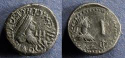 Ancient Coins - Kings of Bosporos, Rheskouporis IV & Gallienus 242-77, Stater