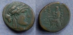 Ancient Coins - Ionia, Smyrna 145-125 BC, AE19x22