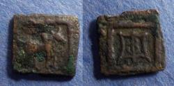 Ancient Coins - Bactrian Kingdom, Apollodotus II 80-65 BC, AE 14 square