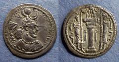 Ancient Coins - Sassanian Kingdom, Yazdgard I 399-420, Drachm