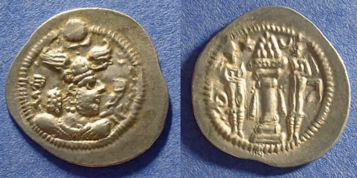 Ancient Coins - Sassanian Kingdom - Peroz 457-484 AD Drachm