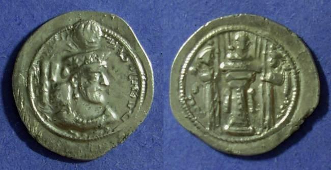 Ancient Coins - Sassanian Kingdom - Shapur III 383-388 Drachm