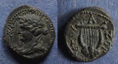 Ancient Coins - Seleucis & Pieria, Antioch (Time of Hadrian) 117-138, AE14