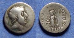 Ancient Coins - Kings of Cappadocia, Ariobarzanes I 96-63 BC, Silver Drachm