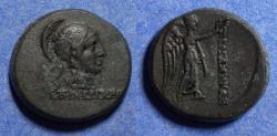 Ancient Coins - Mysia, Pergamon Circa 130 BC, AE20