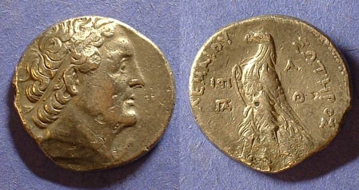 Ancient Coins - Ptolemy II 285-246 BC Tetradrachm of the Joppa mint