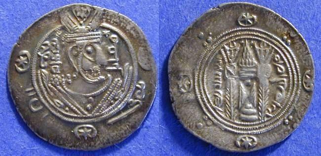 Ancient Coins - Tabaristan - Mugatil 780-90 AD 1/2 Dirham