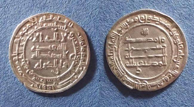 Ancient Coins - Abbasid, Ali Muktafi Billah 289-95 / 902-8, Dirham