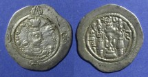 Ancient Coins - Sassanian Kingdom, Hormazd IV 579-590, Drachm