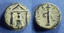 Ancient Coins - Pamphylia, Perge 50-30 BC, AE15