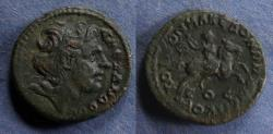 Ancient Coins - Macedonian Koinon, Time of Philip Struck 244 AD, AE25