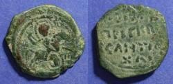 Ancient Coins - Crusader Antioch, Roger of Salerno 1112-19, Follis