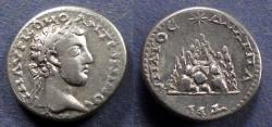 Ancient Coins - Cappadocia, Caesarea, Commodus 180-192, Didrachm