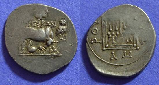 Ancient Coins - Dyrrachium Illyria - Drachm Circa 200 BC