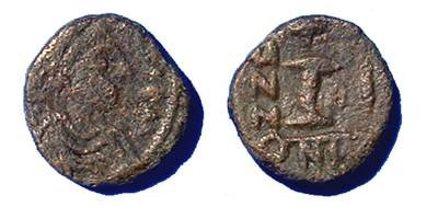 Ancient Coins - Justin II 565-578,  Very uncommon Decanummium of Nikomedia